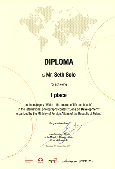 2011 - European Comission Award